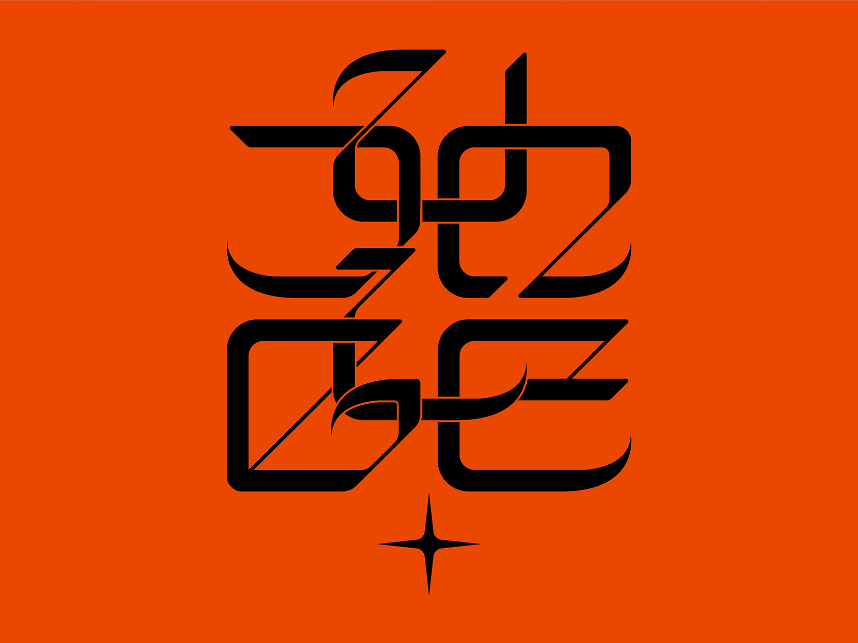 00 collide24 Jose Houdini  Fabio Florez - 'Mughal' typeface turned from a game into an on-going collaboration