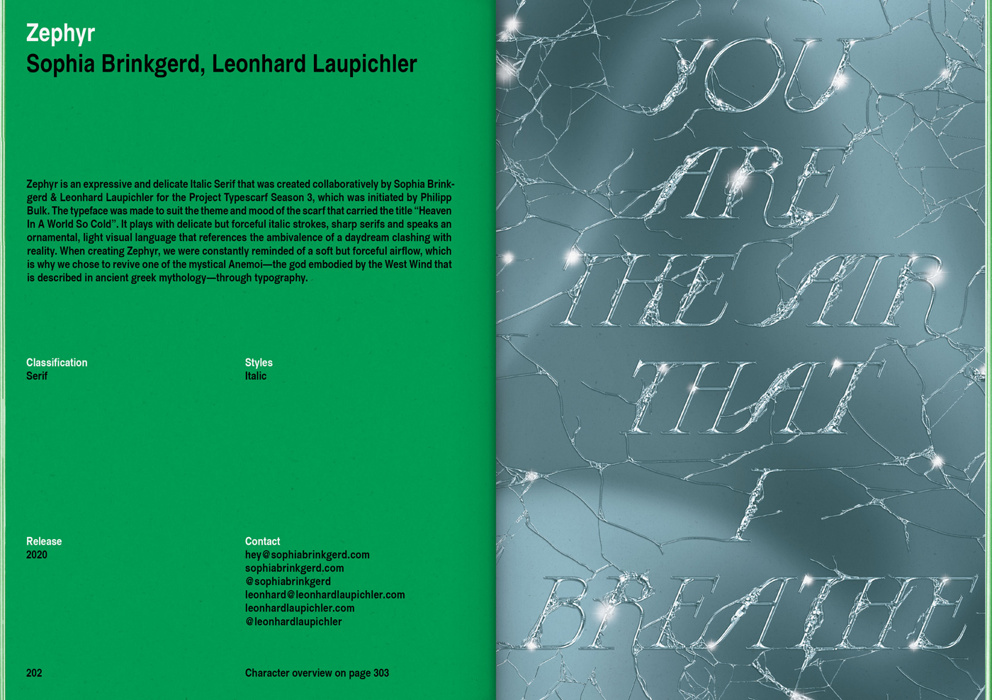 12 collide24 New Aesthetic 2 - Sophia Brinkgerd and Leonhard Laupichler celebrate the release of New Aesthetic 2, this time in collaboration with publishing house Sorry Press