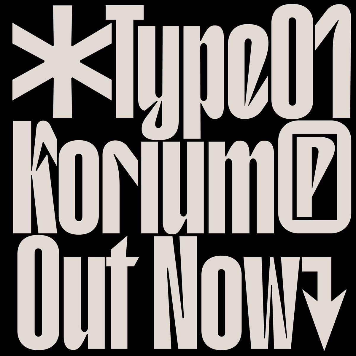 03 collide24 TYPE01 Valerio Monopoli - Valerio Monopoli and TYPE01 release their typeface Korium, a contemporary sans with angular shapes and a badass attitude